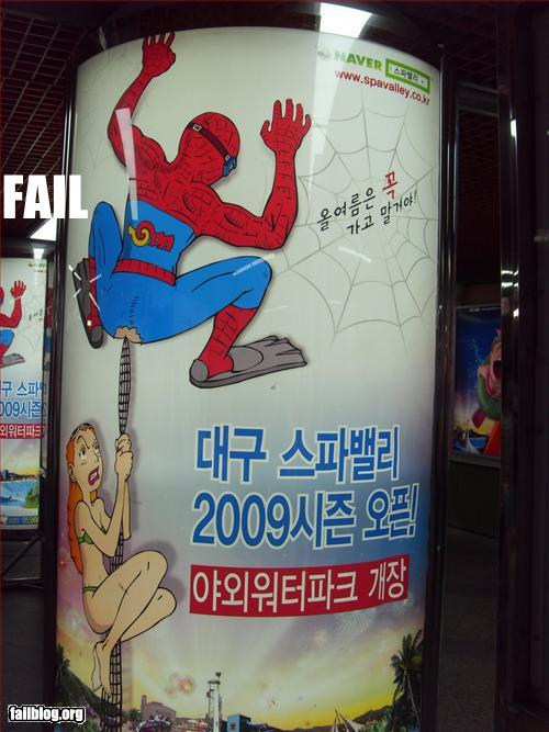 fail-owned-spiderman-fail