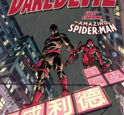Daredevil #9 -Guest Starring Spider-Man (Spoilers)