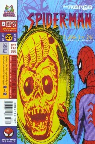 spider-manthemanga27